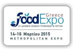 Logo foodexpo